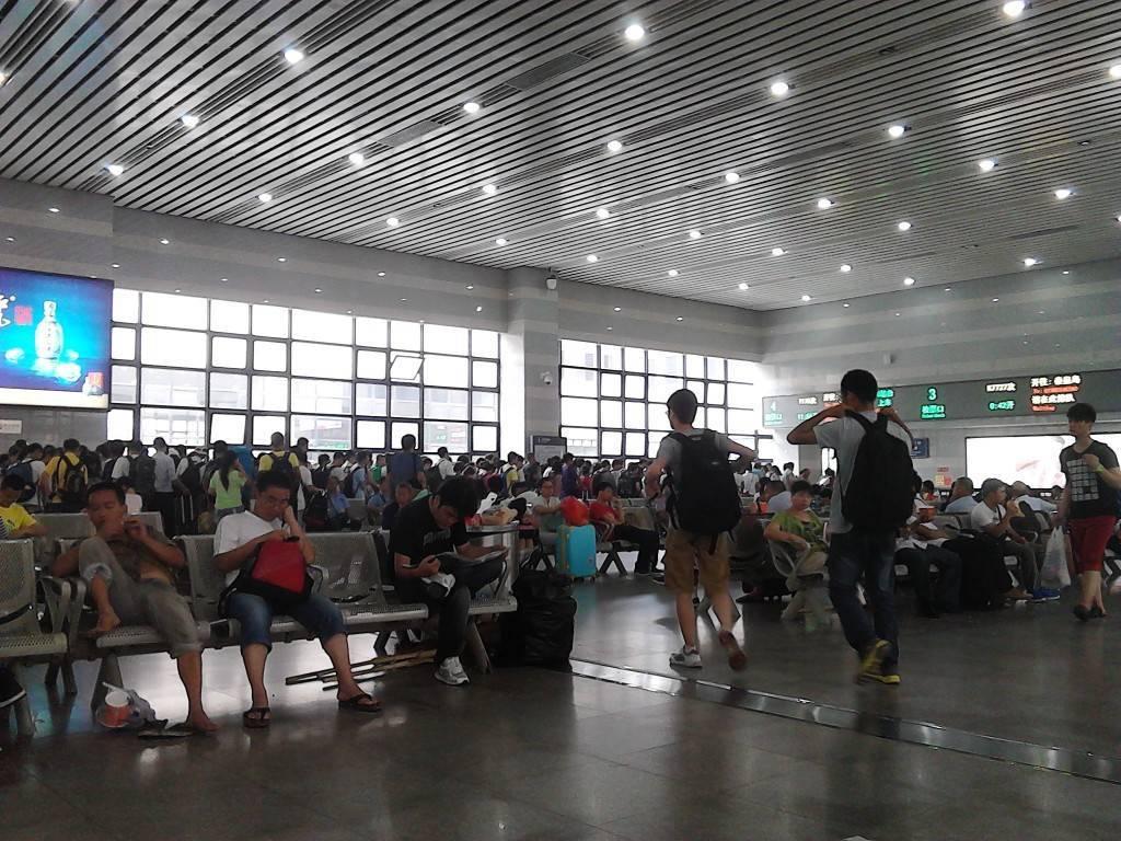 北京西站候车室
