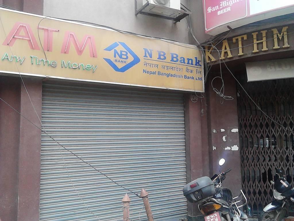 NB银行,不用解释