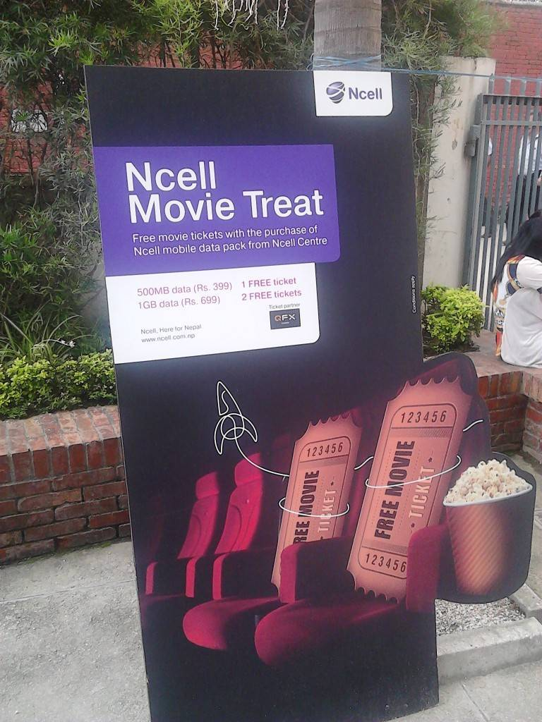 手机流量套餐送电影票
