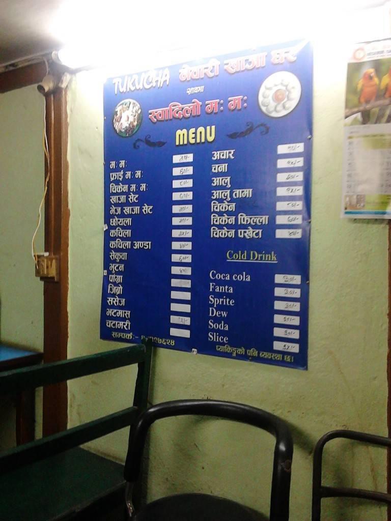 当地小餐馆的菜单