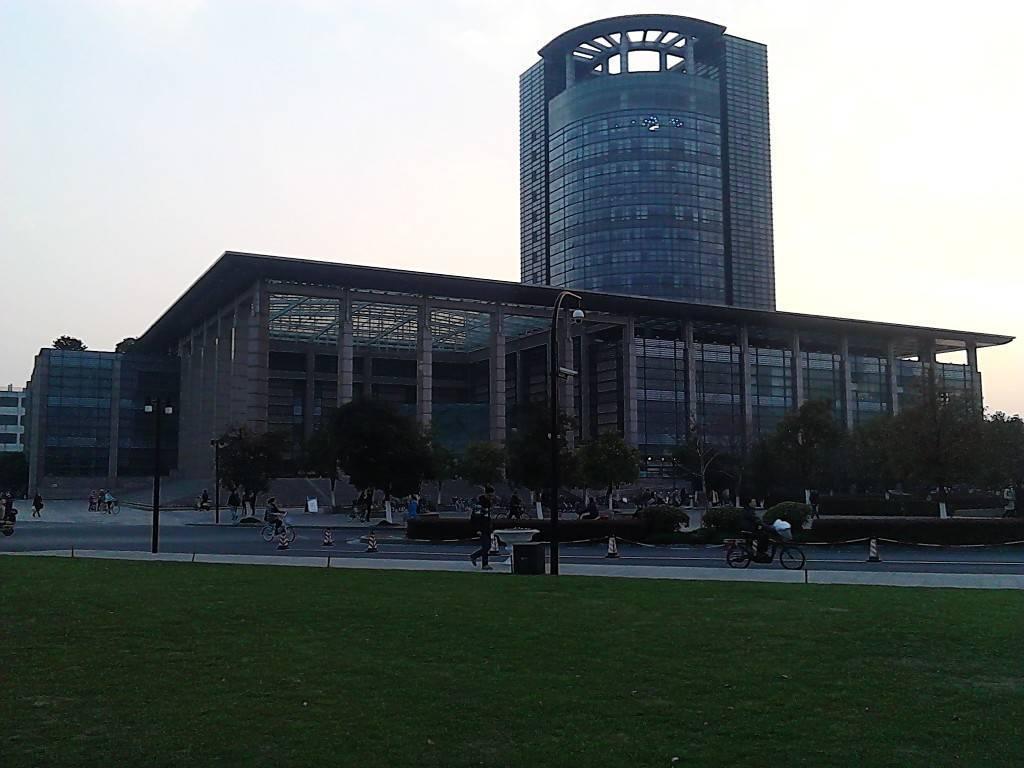 浙江大学图书馆