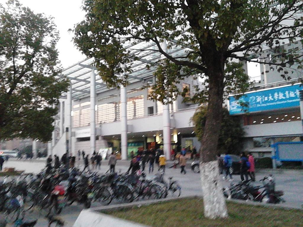 浙江大学饭堂
