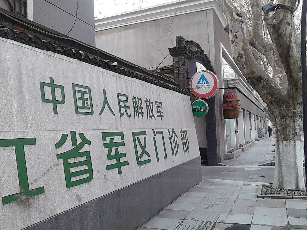 杭州岚水国际青年旅舍