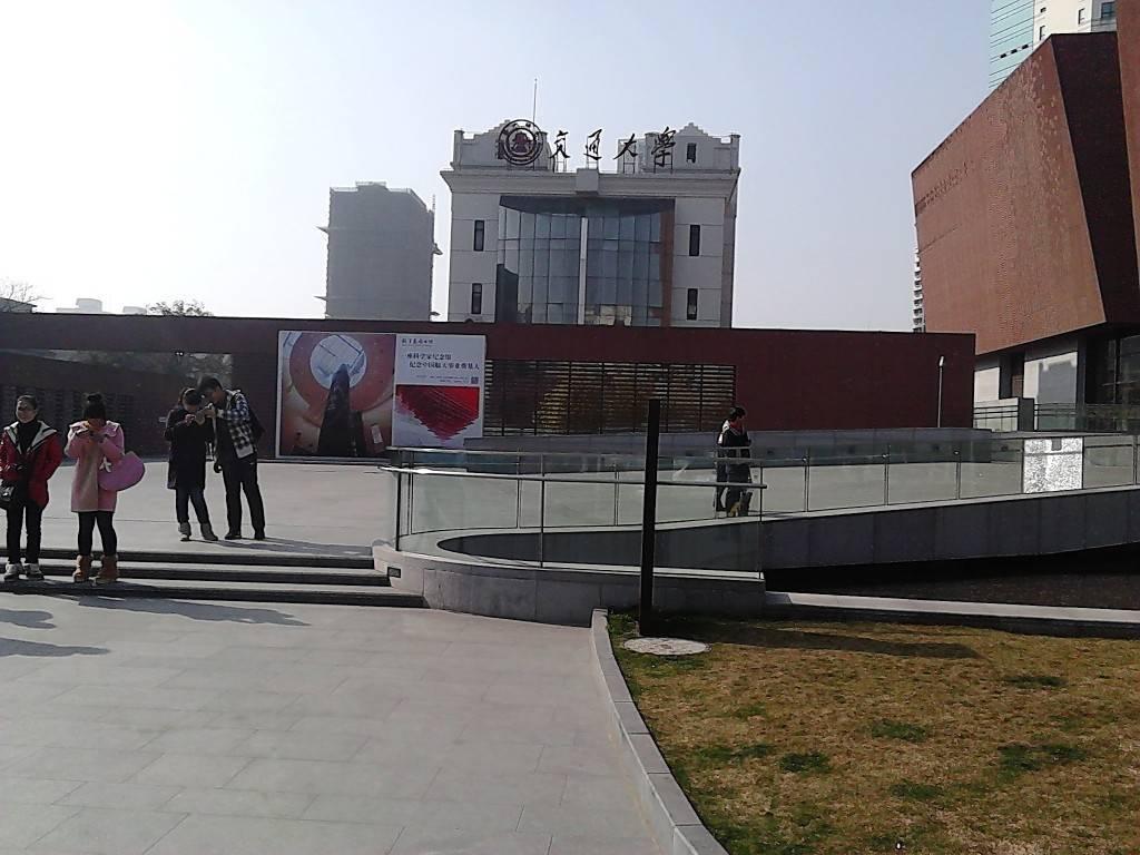 上海交通大学图书馆
