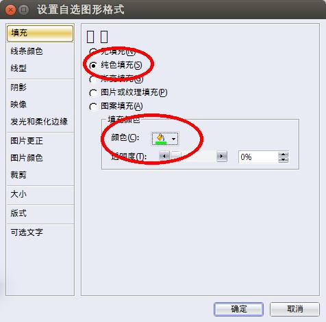 Screenshot from 2014-05-20 18:54:58