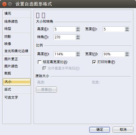 Screenshot from 2014-05-20 18:57:54