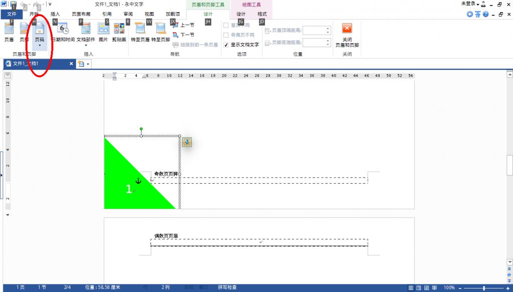 Screenshot from 2014-05-20 23:36:22
