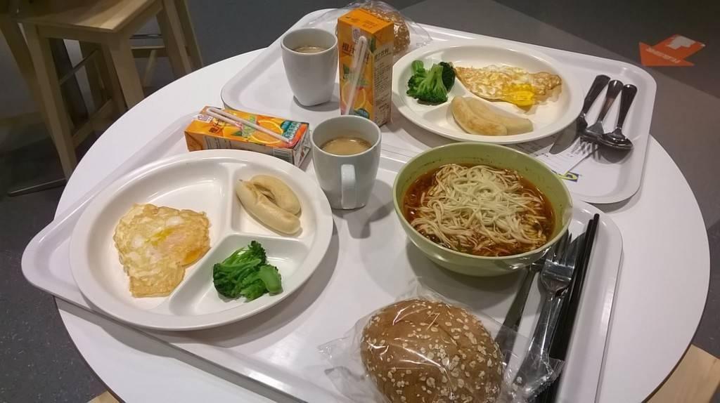 重庆宜家早餐