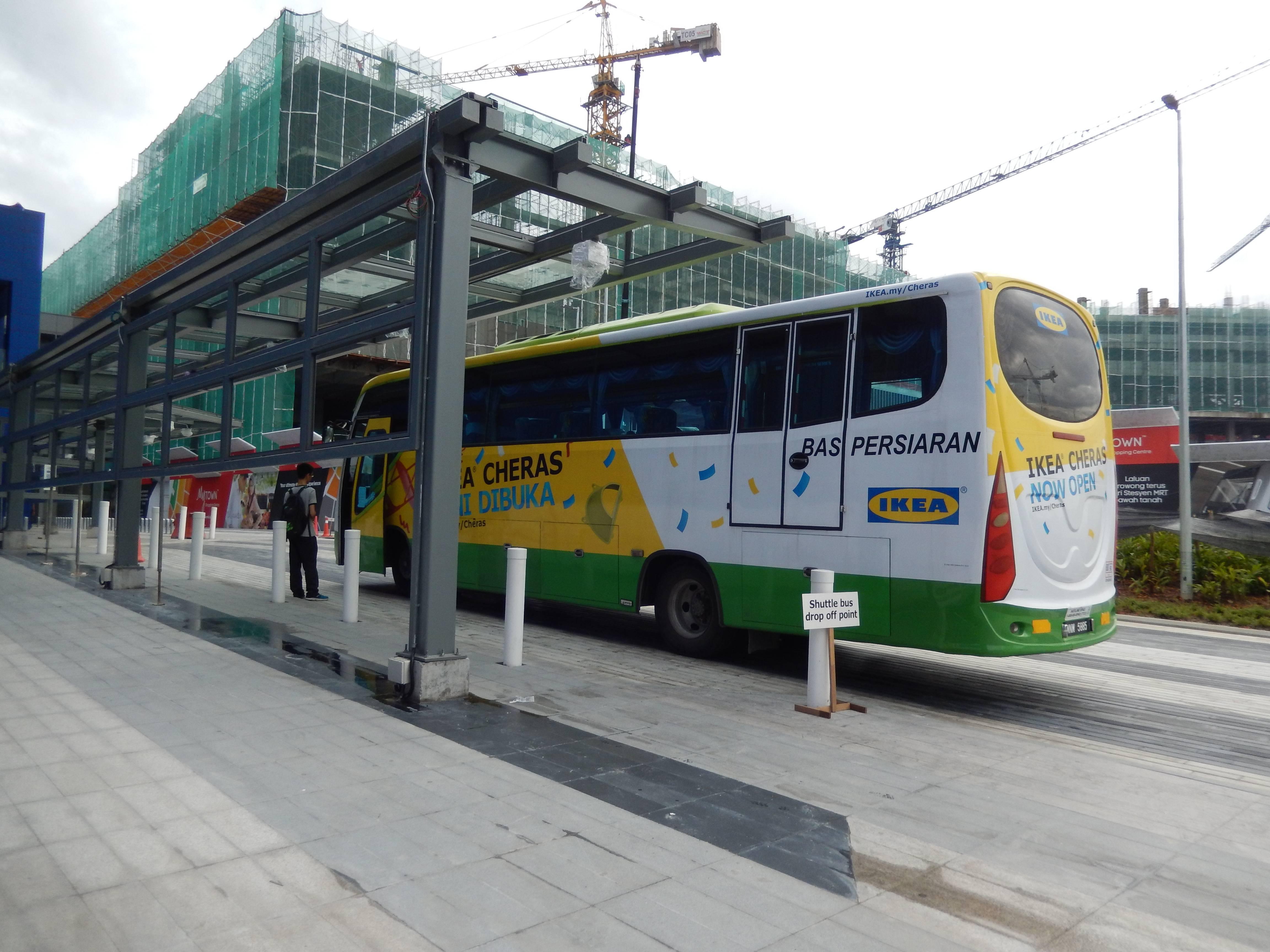 吉隆坡宜家