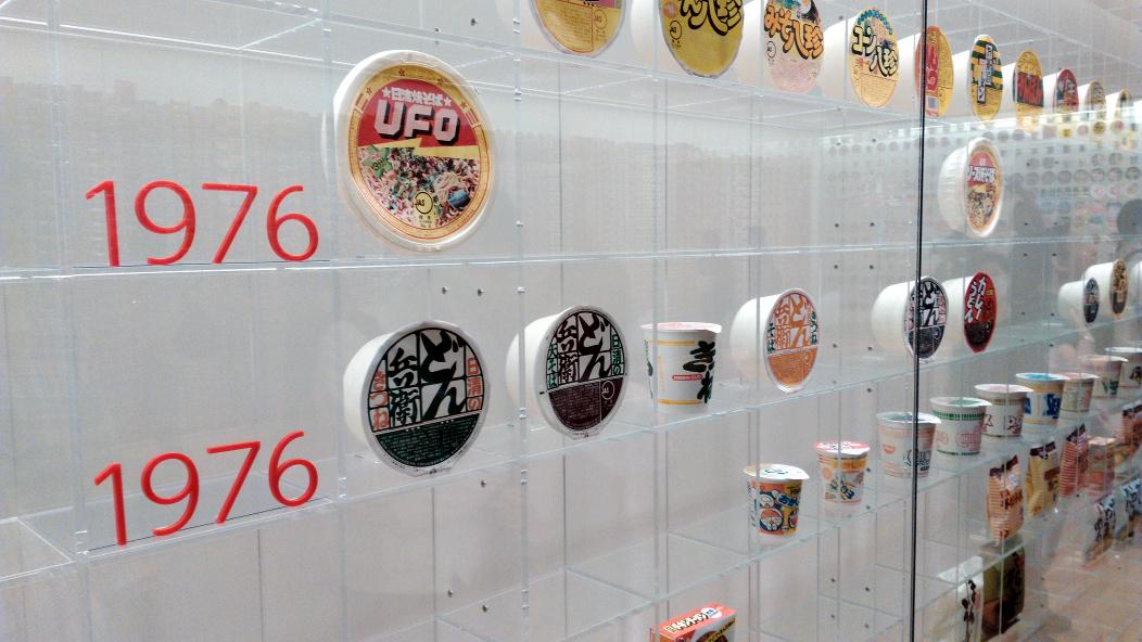 杯面博物馆