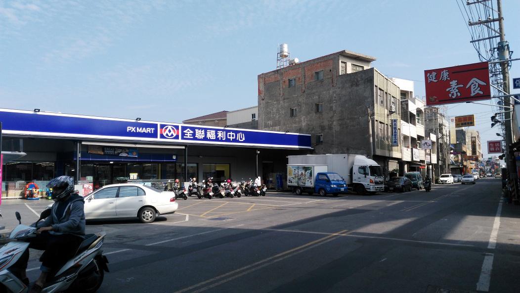 鹿港-全联福利中心