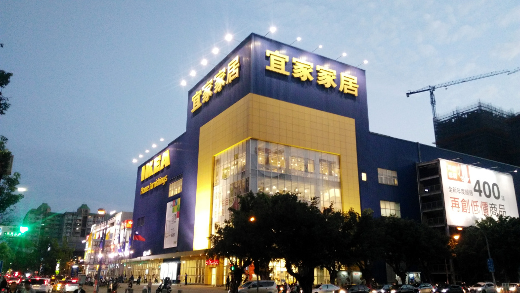 高雄-IKEA